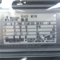 三菱Mitsubishi减速机