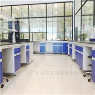 种子库实验室工程