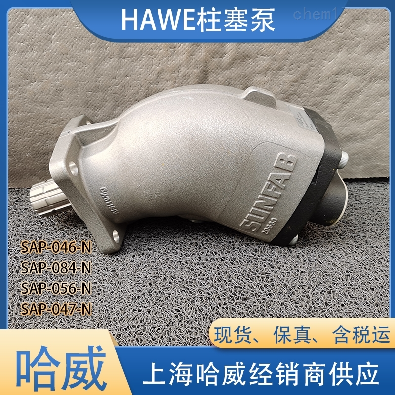 HAWE哈威进口SCP-056-RHL-4Z-TFS10柱塞泵
