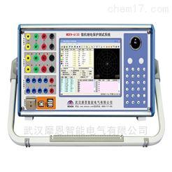 MOEN-6130微機繼電保護測試系統