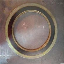 D2222法兰内外环金属缠绕垫片