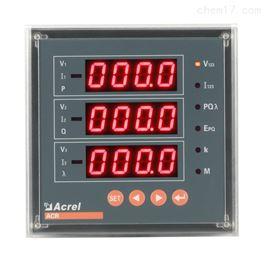 ACR220EG安科瑞数码显示高海拔多功能仪表