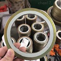 316高压碳钢金属缠绕垫片型号