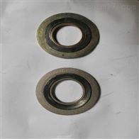 D80-500内外环金属缠绕垫片