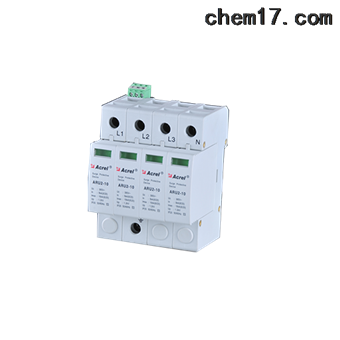 ARU2-20/385/2P安科瑞二级浪涌保护器