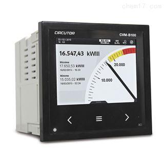 CVM-B100西班牙Circutor电能质量分析仪CVM-B Series