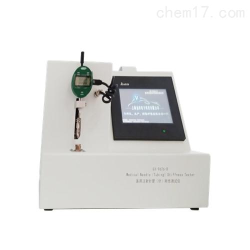 静脉采集针管刚性测试仪厂家