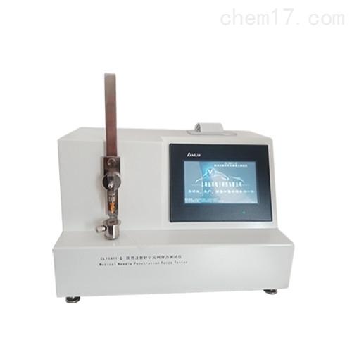 无菌注射针针尖刺穿力测试仪
