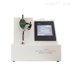 GX-9626-D无菌注射针刚性测试仪