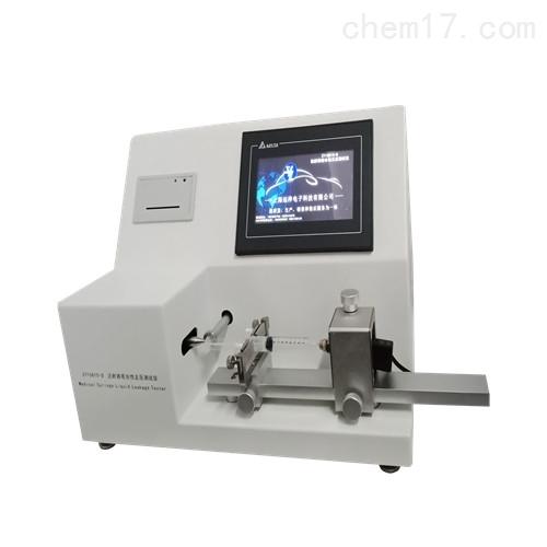 注射器密合性正压测试仪介绍