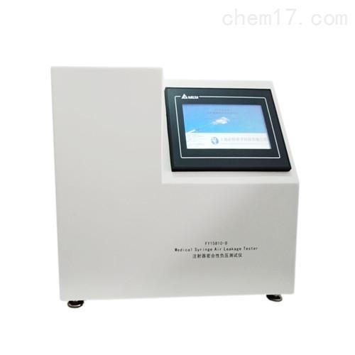 一次性注射器密合性负压测试仪