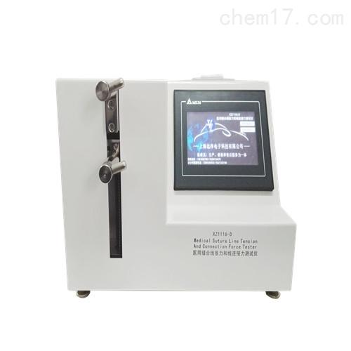 缝合针线抗张强度测试仪