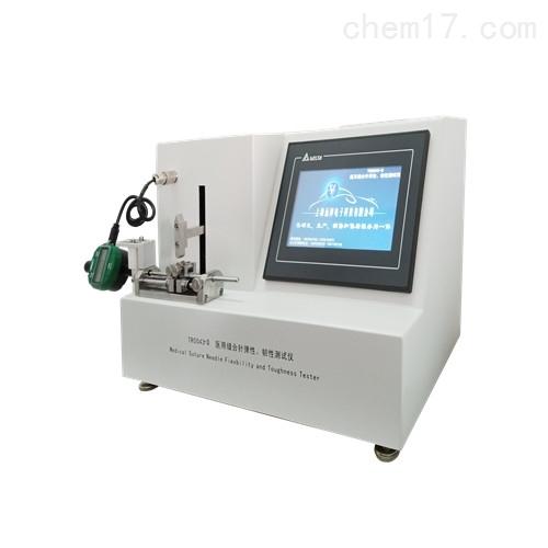 缝合针弹性和韧性测试仪