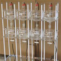 实验室设备四联射流萃取仪路博现货
