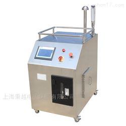 北京汽化过氧化氢灭菌器