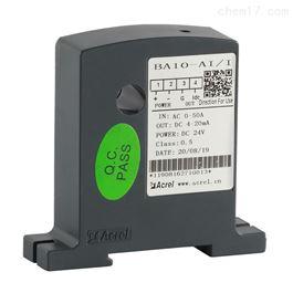 BA10-AI/I安科瑞交流电流传感器采集