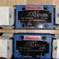 2FRE 6德国Rexroth比例流量控制阀