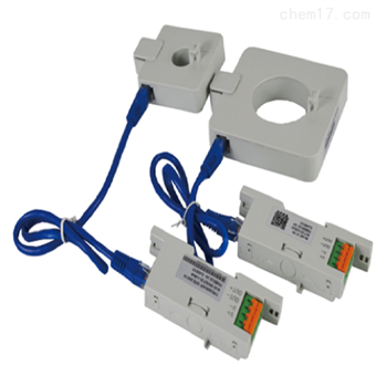 BA20(II)-AI安科瑞智能电流传感器一体式安装