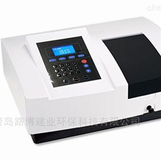 便携式扫描型可见分光光度计路博现货 优惠