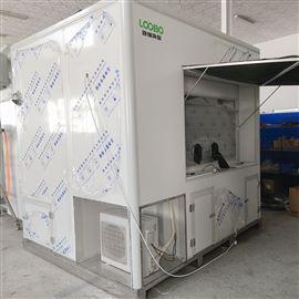 LB-3315疾控部门核酸检测仪 快捷采样箱