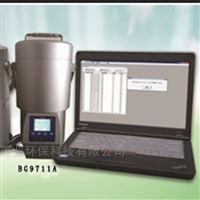 食品和水放射性监测仪小小辐射检测仪