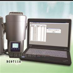 食物水放射性監測儀輻射檢測儀