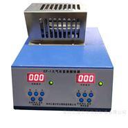 冷原子大氣汞富集解吸器