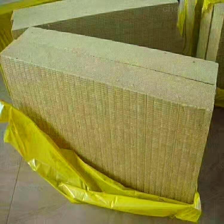 大庆外墙保温岩棉板