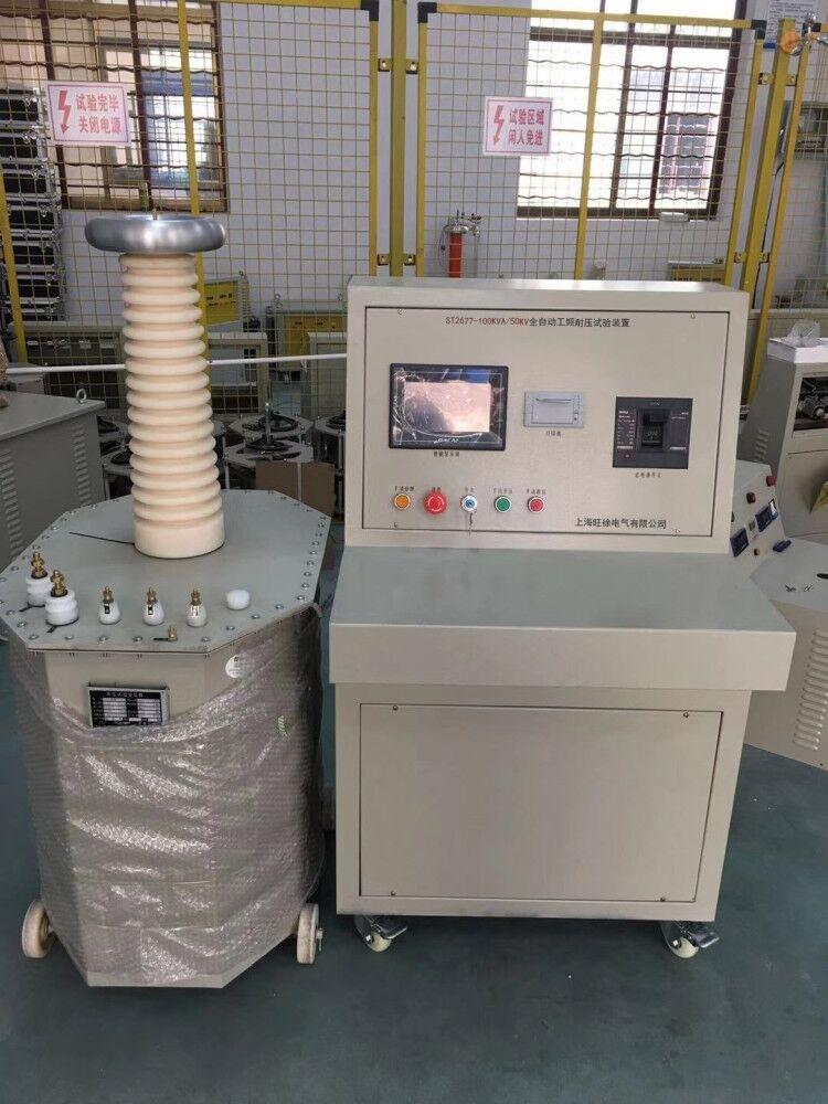 PVT-25 电机工频耐电压试验仪
