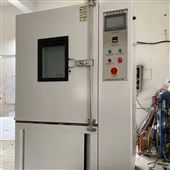 YSGJW-250上海-高低温交变试验箱