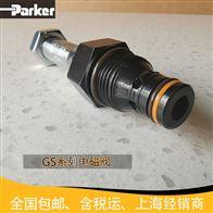 原装Parker派克电磁阀GS023210N