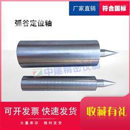 弧谷定位轴纤维水泥波瓦波距制品试验仪器