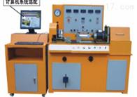 壳体强度试验系统