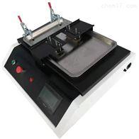 LTAO-64耐擦洗试验仪