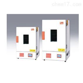 精密电热恒温鼓风干燥箱KLL系列(立式)