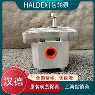 液压件瑞典HALDEX汉德WP09A1 1802207齿轮泵