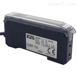 D3RF-TP奥泰斯OPTEX单通道D3RF-TN光纤放大传感器