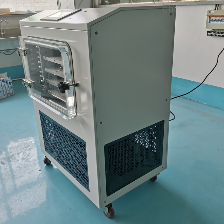 LGJ-30FD酶制品真空冻干机