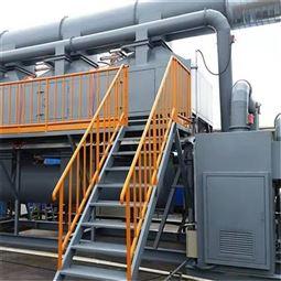催化燃烧工程