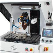 法国Lamplan高精度自动切割机