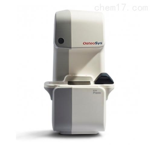 国产超声骨密度仪