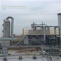 定型机废气处理设备系统