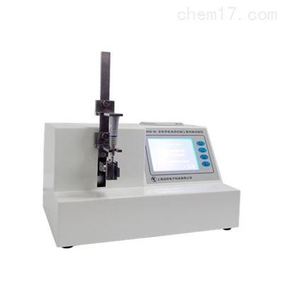 NLT0281-2014口腔手术器械扭力试验仪