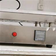 BGG-3.6不锈钢电热板 货源厂家