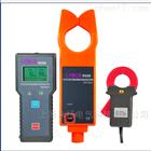 LYBCS9500高精度鉗形漏電流表