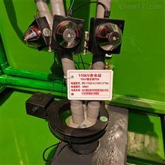 HY-23高分子防水封堵剂是否能带电施工