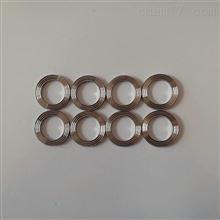 镜湖区不锈钢316金属齿形垫片