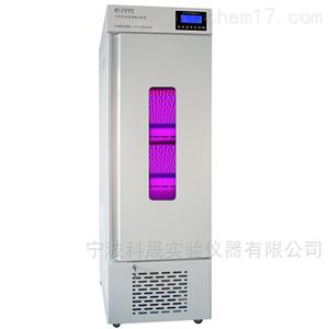 RHL-600-3 LED红蓝光植物生长箱