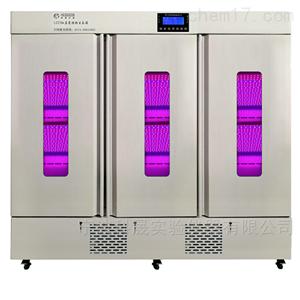 RHL-2000-3 LED红蓝光植物生长箱