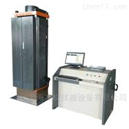 YEW-300YD微机控制恒应力烟道压力试验机